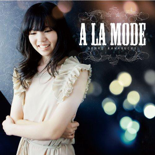 Senri Kawaguchi'S First Album: A La Mode