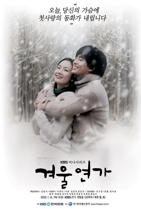 Popular K-drama - Winter Sonata